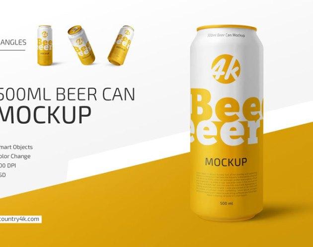 500ml Beer Can Mockup Set 4644043