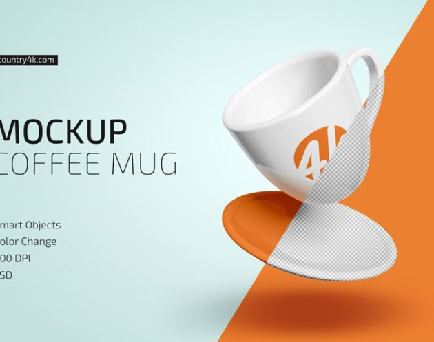 Coffee Mug Mockup 4448910 Free