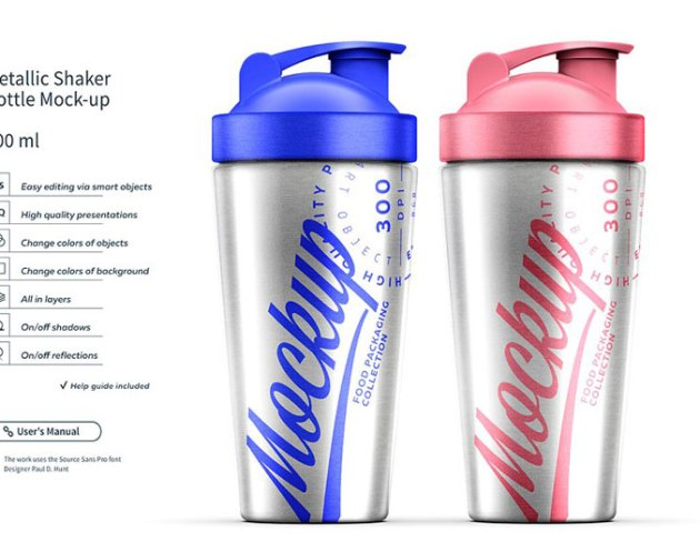 Two Metallic Shaker Bottle Mock up 4504308
