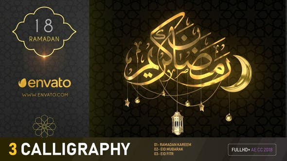 Videohive Ramadan Month Greetings 31726425