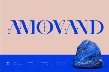 CM - AMOVAND 6310553