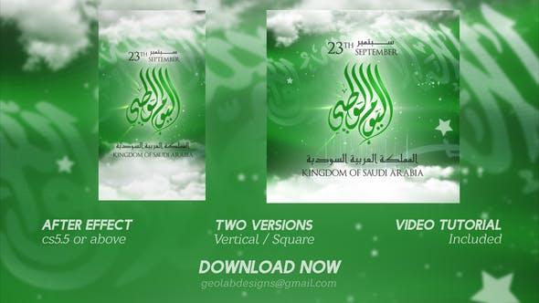 Videohive KSA National Day l Saudi Arabia National Day 33932475