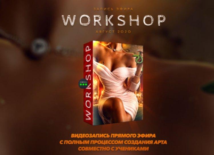 Max Twain Workshop August Download