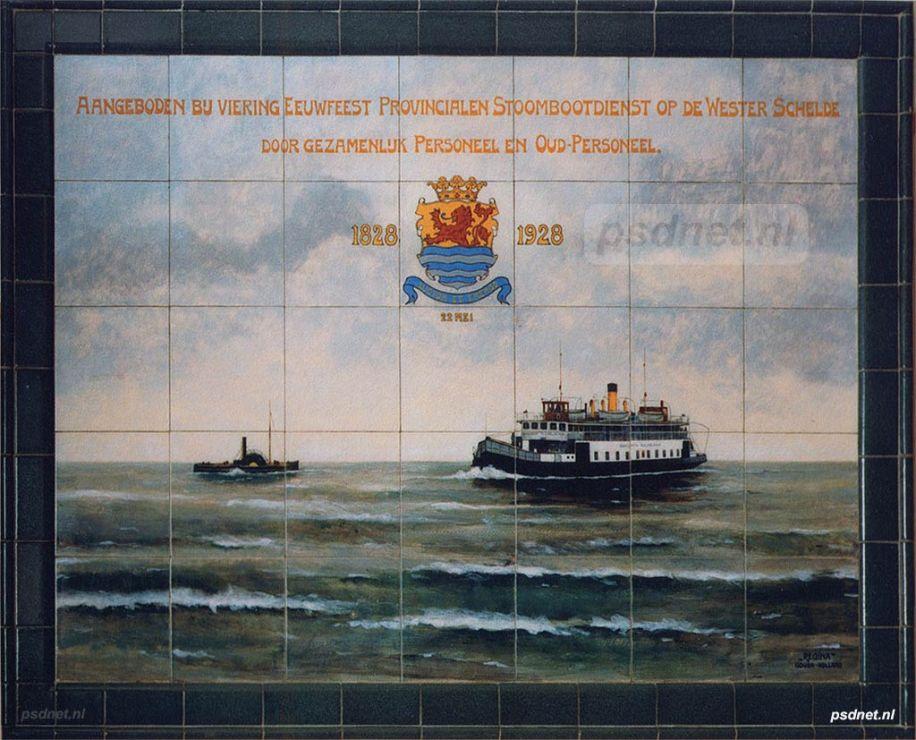 Tegeltableau in voormalige PSD-kantoor / -werkplaats in Vlissingen, nu onderdeel van de HZ.
