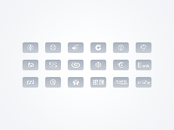 Free Credit Card Icons - Chinese