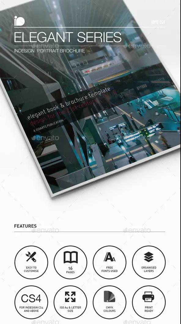 Portrait Brochure - Elegant Series