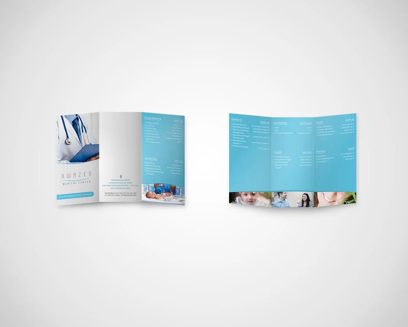 Free A4 Tri Fold Brochure Mockup