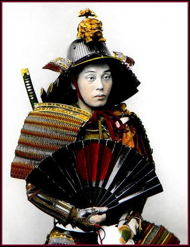 Samurai (Giappone feudale)