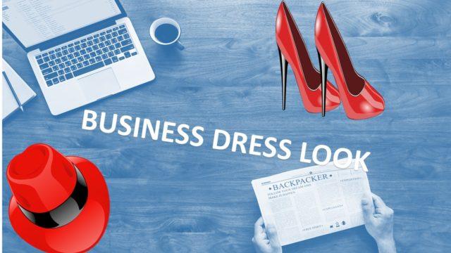 corso business-dress-look
