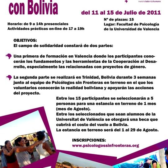 Campo solidaridad 2011