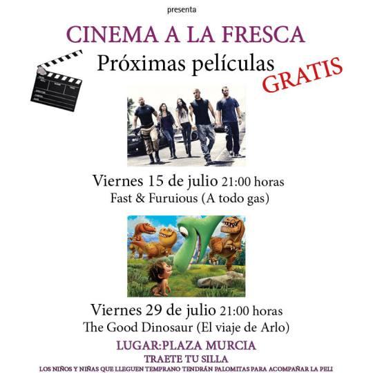 Cinema_2016