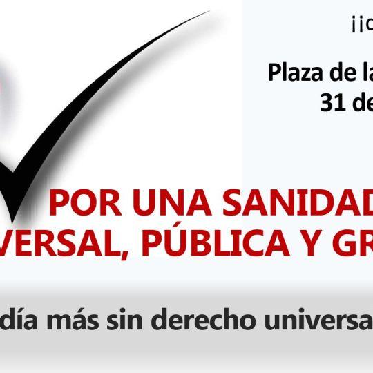 Sanidad_publica_gratuita