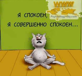 Анекдоты, приколы и шутки про психологов, коучей и ...