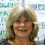 Christina Hall PNL