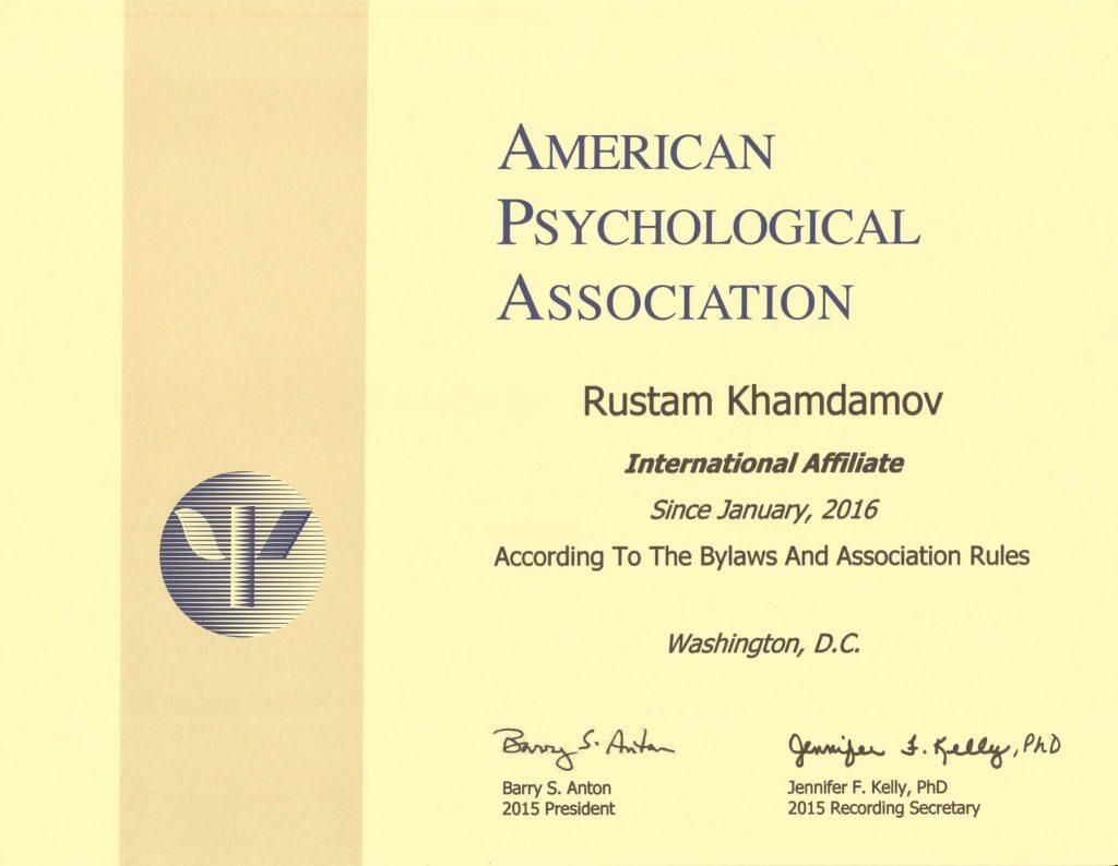 психолог Хамдамов