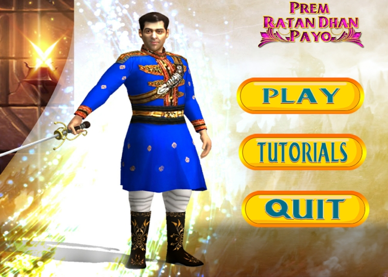 prem_game_title_screen2