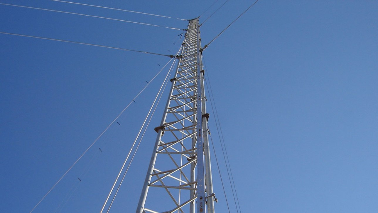 Image Result For Cell Phone Tower Companies