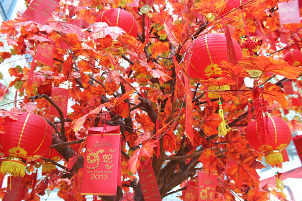 Prosperity Tree, Year of the Snake 2013 Red & Gold colors