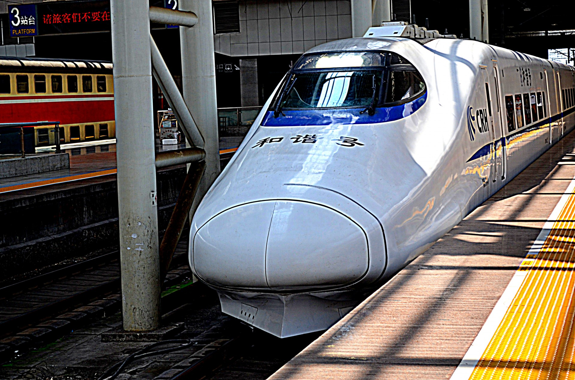 High Speed Rail, Shinkansen, Bullet Train, Japanese Train