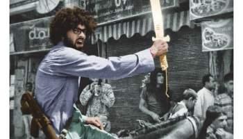 Yaken Hipster Jihadi