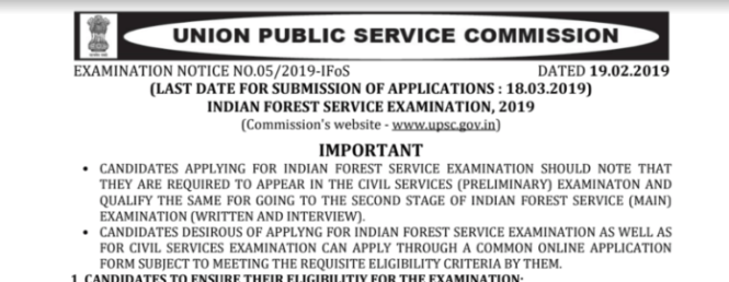 upsc ifs online apply and notification