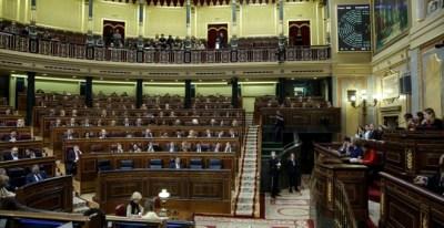 Vista del pleno del Congreso de los Diputados, durante el debate de la creación de una comisión de investigación parlamentaria sobre la supuesta financiación irregular del PP. EFE/Sergio Barrenechea
