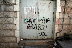 """""""Gas the Arabs"""" graffiti, apparently left by the Jewish Defense League © Magne Hagesæter 