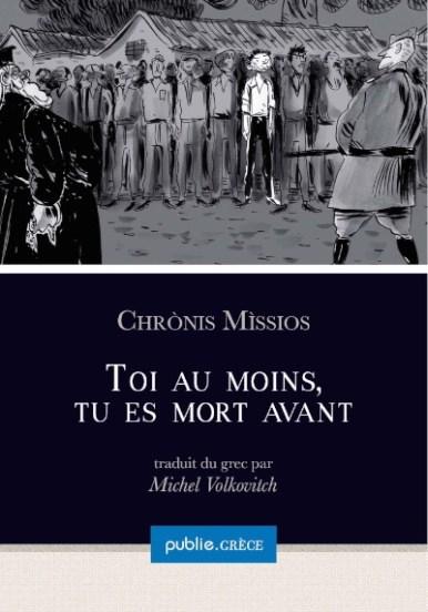 missios-toi-02