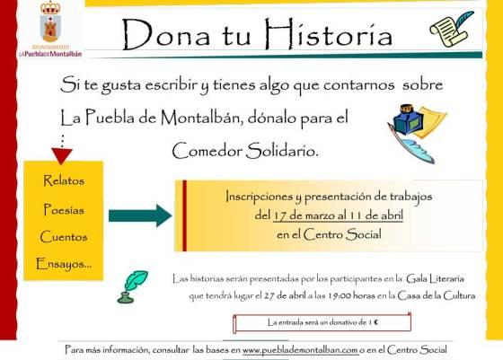 cartel-gala-literaria