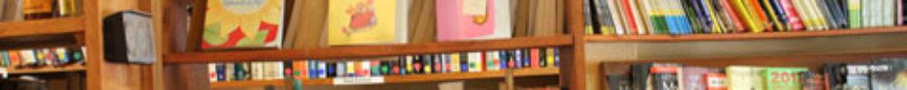 alma-libre-bookstore-4b