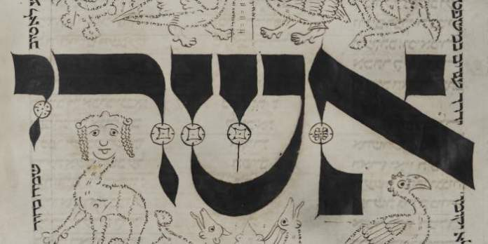 """""""Salām – Schalom – Grüß Gott: Islam, Judentum und Christentum"""": Eine etwas andere Führung durch die Alte Synagoge"""