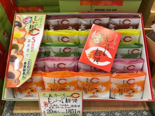 Carp maple treats
