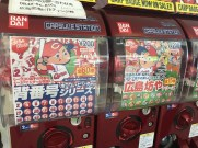 Carp toy machines
