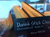 starbucks-danish-sticks