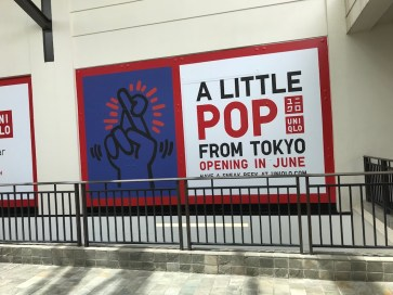 uniqlo-popup-hawaii1