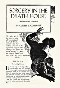 READ - SORCERY IN THE DEATH HOUSE