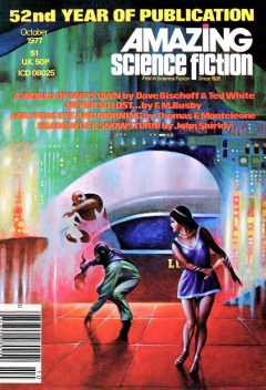 AMAZING SCIENCE FICTION - October 1977