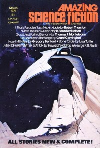 AMAZING SCIENCE FICTION - March 1976
