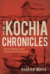 The Kochia Chronicles
