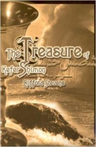 The Treasure of Kefer Shimon