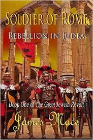 Soldier of Rome Rebellion in Judea