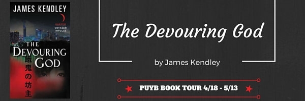The Devouring God Book Banner