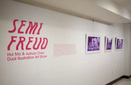 With a Nod to Freud, 'Semi-Fluid' Artists Grapple With Asian and Queer Identities