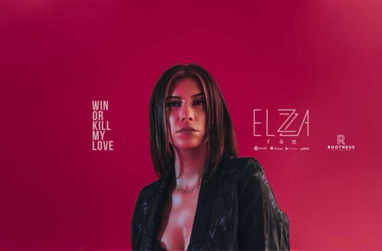 ELZZA – Win Or Kill My Love (Official Music Video)