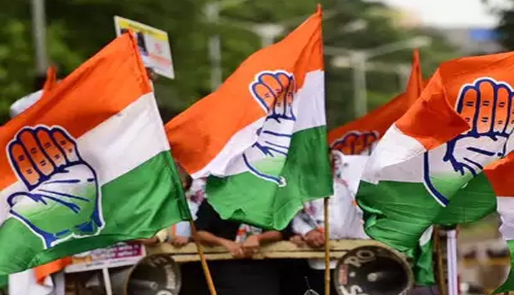Pune   Letter bomb created panic in city Congress party