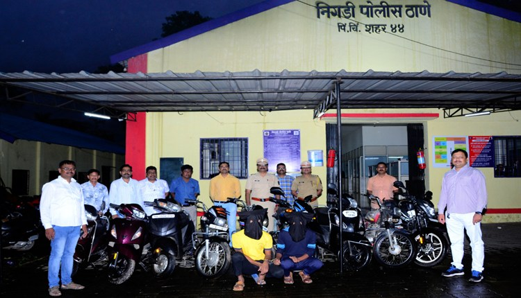 pimpri-chinchwad-police-two-bike-thieves-arrested-for-fun-10-bikes-worth-rs-3-lakh-seized