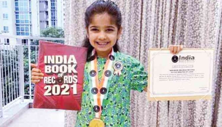 india-book-of-records-2021-recitation-of-30-sanskrit-verses-done-in-5-minutes-mahika-of-pune-is-registered-in-the-india-book-of-records