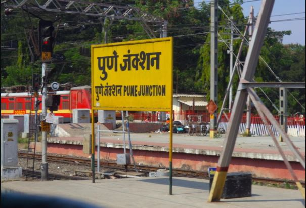 pune-railway-station-debut-of-pune-railway-station-in-the-97th-year