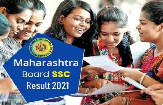 maharashtra-ssc-result-10th-result-declared-konkan-department-won-this-time-also-girls-ahead-of-boys