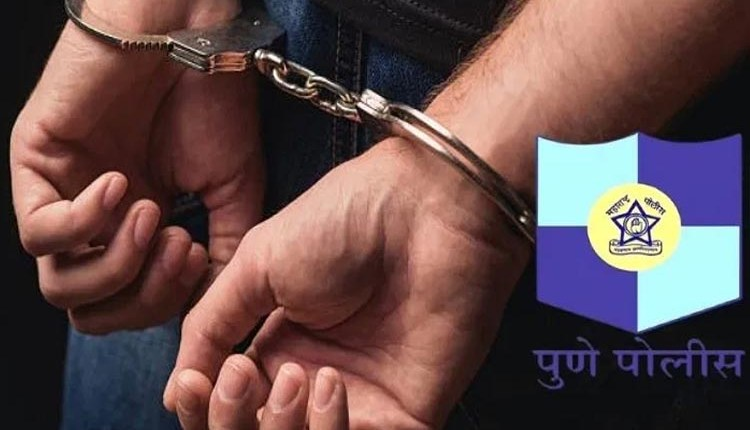 pune-crime-pune-police-arrested-a-youth-carrying-a-pistol-and-seized-a-pistol-and-two-cartridges